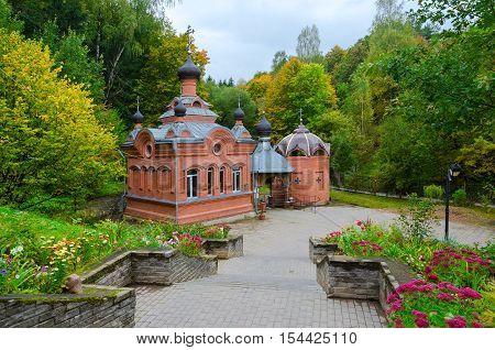 Church-Chapel of Holy Great Martyr Paraskeva Polykovichskaya Krynica Mogilev region Belarus