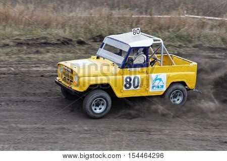 Ulyanovsk Russia - October 29 2016: Competitions autocross on off road vehicles UAZ. Rumpled car racing on track.