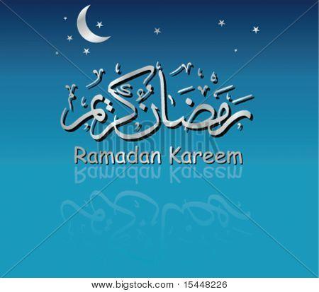 Ramadan  greetings Vector illustration