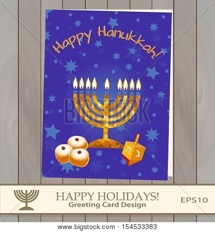 Hanukkah Greeting card design vector template. Jewish Light Festival greeting card poster / background. Hanukkah menorah with candles spinning dreidel with Hebrew letters & traditional donuts.