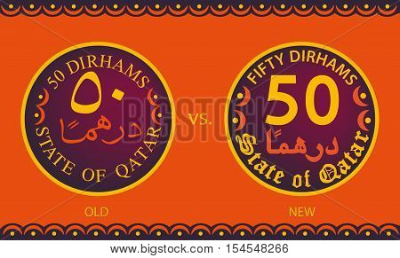 Old Vs New Fifty Dirhams Coins Of The State Of Qatar