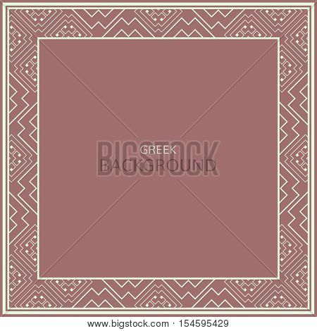 Vector geometric frame greek style. Square vector border for design. Meander square vector frame. Premium vector frame in greek style.