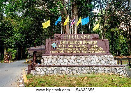 Khao Sok, Thailand - January 6, 2016: Road and the main entrance to the Khao Sok National Park Surat Thani Province Thailand.
