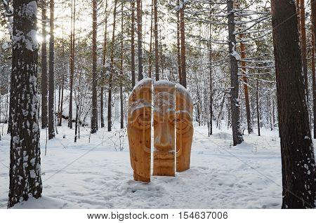 Irkutsk Region,russia-jan, 03 2015: Face Of Three Parts. Park Of Wooden Sculptures In Savvateevka Vi