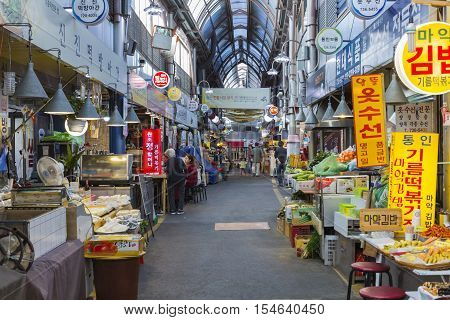 Seoul - October 23, 2016: Tongin Wholesale Market In Seoul, South Korea.