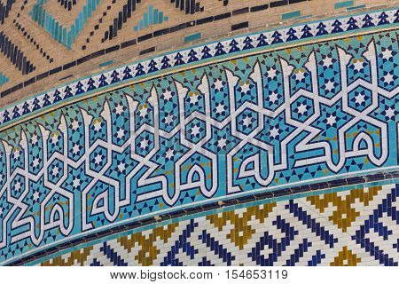 Yazd, Iran - October 07, 2016: Jame Mosque Of Yazd In Iran. The Mosque Is Crowned By A Pair Of Minar