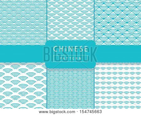 Chinese abstract geometric wavy pattern. Asian traditional ornament collection. Set of wave pattern, wavy shapes vector, wave lines, wave background, line water pattern, abstract wave swirl pattern, seamless waves pattern.