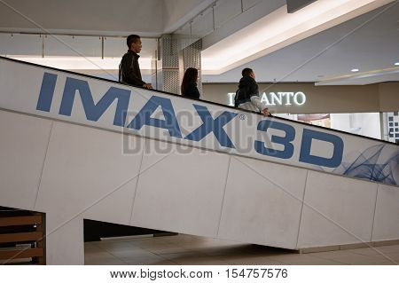 Astrakhan Russia: October 26, 2016: IMAX 3D Ad in local mall. IMAX is a motion picture film format created by Canadian company IMAX corporation.
