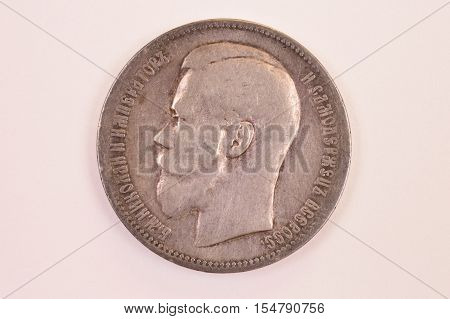 Coin Silver Russian ruble in 1897 Emperor Nicholas II Autocrat of all Russia