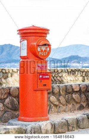 HIROSHIMA JAPAN - MARCH 25: Traditional post box in Miyajima island Japan