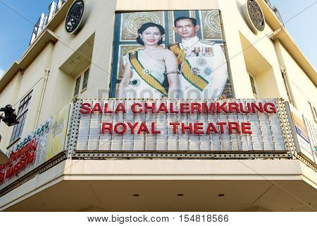 Bangkok, Thailand - December 9, 2015: Sala Chalermkrung Royal Theatre. After serving as a cinema for many years it now hosts performances of classical Thai dance theatre.