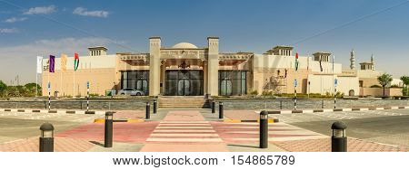 SHARJAH, UAE - OCTOBER 10, 2016: A typical Traditional arabic architecture of a convention centre in Sharjah