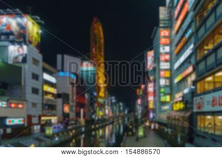 Blurred background.Night Dotonbori.One of the famous tourist spots in Osaka Japan