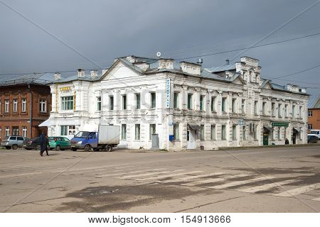 GALICH, RUSSIA - SEPTEMBER 16, 2016: Ancient former merchant mansion on the central city square. The historical landmark of the city Galich