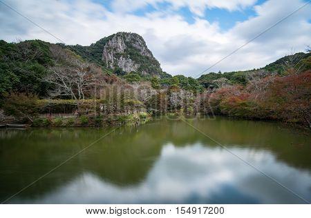 Mifuneyama Rakuen Garden autumn season in Saga Japan