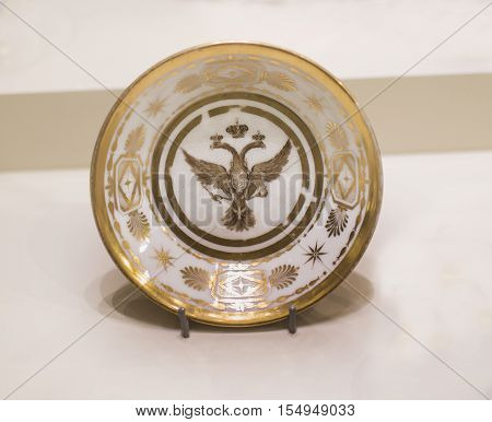 Moscow Russia -September 082016: Plate with the coat of arms. Museum of the Patriotic War of 1812