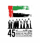 united Arab emirates national day December the 2nd,spirit of the union, 45Th memory poster