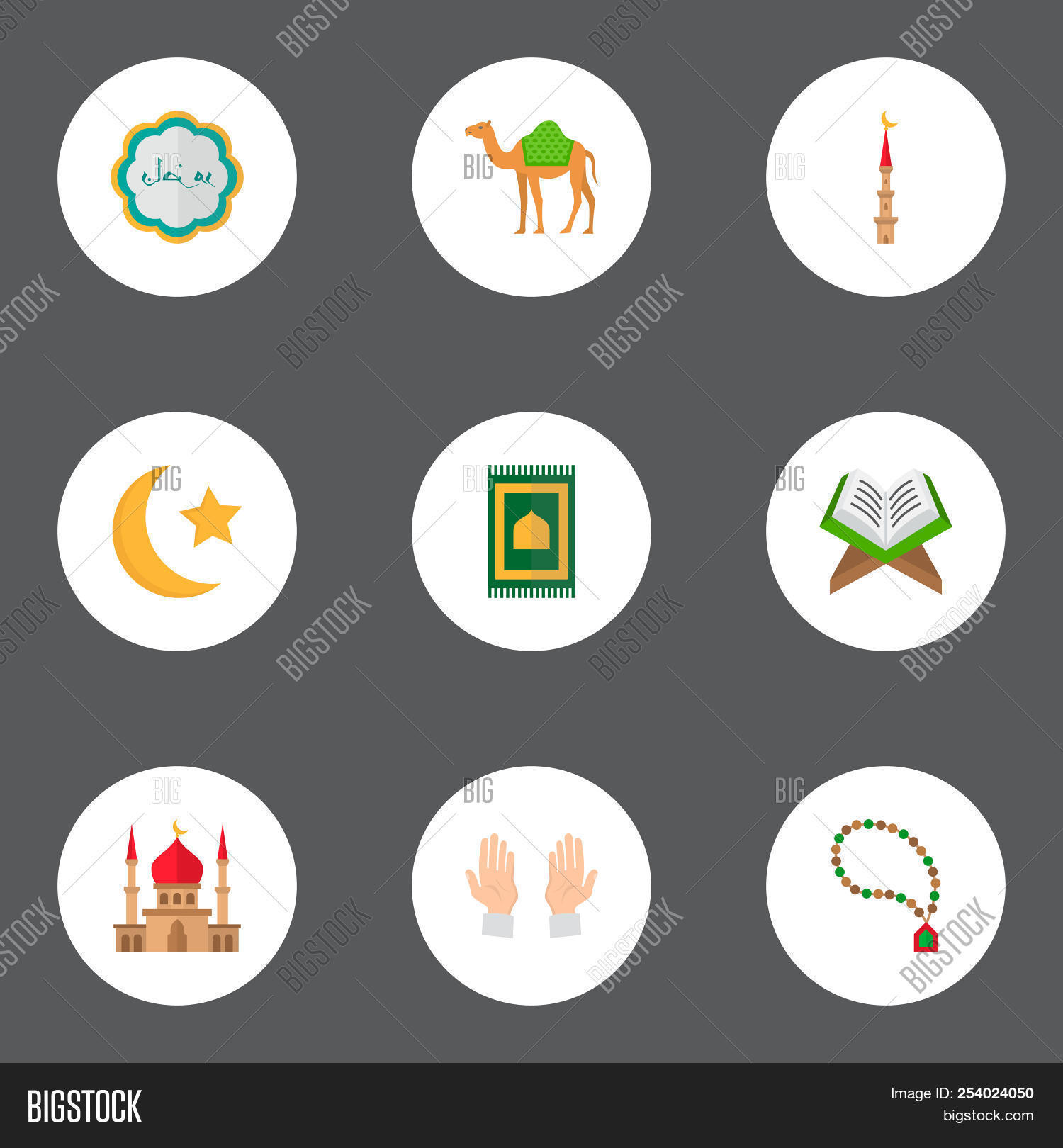 Set Ramadan Icons Flat Image Photo Free Trial Bigstock