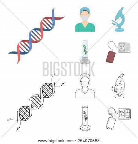 Plant In Vitro, Nurse, Microscope, Tonometer. Medicine Set Collection Icons In Cartoon, Outline Styl