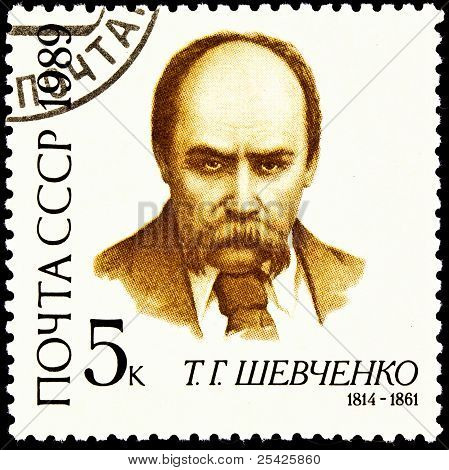 Taras Shevchenko Ukrainian Poet Painter