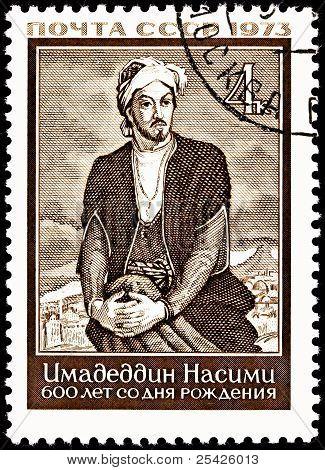 Imadeddin Nasimi  Azerbaijani Turkmen Poet