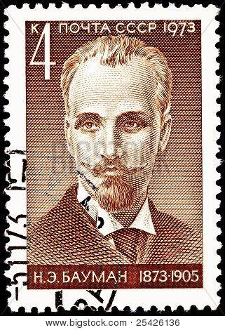 Nikolay Bauman Bolshevik Martyr