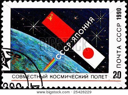 Joint Japan Soviet Union Space Flight Cooperation