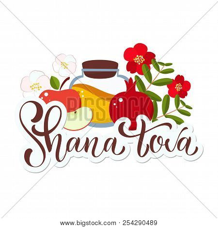 Shana Tova Calligraphy Text For Jewish New Year.