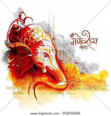 Lord Ganpati Background For Ganesh Chaturthi With Message Shri Ganeshaye Namah Prayer To Lord Ganesh