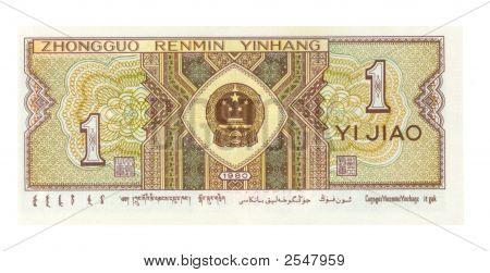 1 Jiao Bill Of China, 1980
