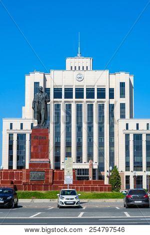 Kazan, Russia - August, 21, 2018: building of Tatarstan goverment in Kazan, Russia