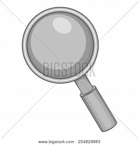 Magnifier Icon. Gray Monochrome Illustration Of Magnifier Icon For Web
