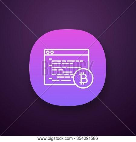 Bitcoin Mining Software App Icon. Ui Ux User Interface. Blockchain Coding. Crypto Mining Programming