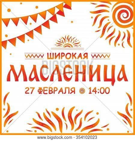 Shrovetide Or Maslenitsa Poster Design. Russian Spring Holiday, Carnival, Mardi Gras, Pancake Week,