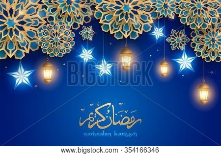 Islamic Festival Background With Glowing Star And Lantern. Paper Graphic Of Islamic Geometric Art. R
