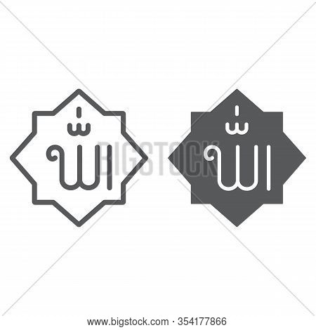Allah Line And Glyph Icon, Ramadan And Islam, Muslim Allah Arabic Letter Sign, Vector Graphics, A Li