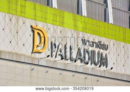 Bangkok, Th - Dec 11: Palladium Mall Signage On December 11, 2016 In Bangkok, Thailand.