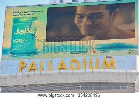 Bangkok, Th - Dec 11: Palladium Mall Facade On December 11, 2016 In Bangkok, Thailand.