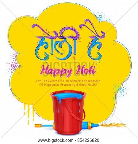 Illustration Of Colorful Promotional Background Card Design For Festival Of Colors Celebration With