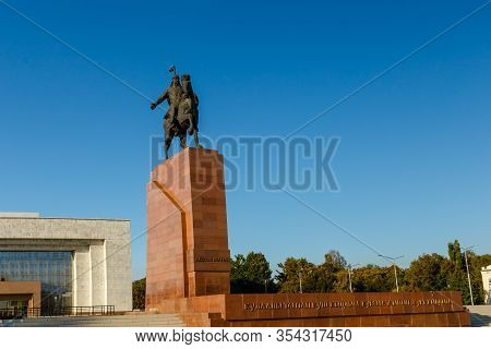 Bishkek, Kyrgyzstan - September 18, 2019: Hero Manas Statue. Monument Epic Of Manas On Ala-too Squar