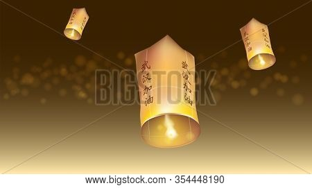 The Chinese Letter Is Means Wuhan Is Strong Together. Asians Believe Floating Lanterns At Night Wish