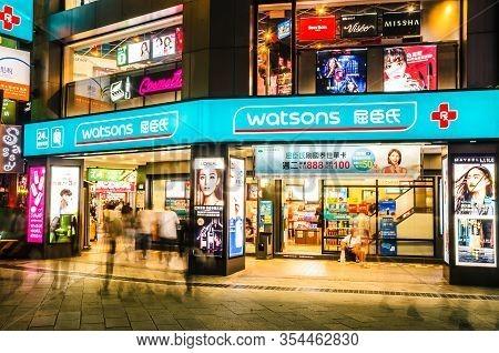 Taipei, Taiwan - May 15, 2019 : Exterior View Of Watsons Pharmacy Store In Ximen,taiwan, Watsons Per