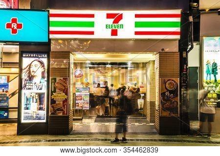 Taipei, Taiwan - May 15, 2019: 7-eleven Shop At Night In The Ximending Pedestrian Area In Taipei, Ta