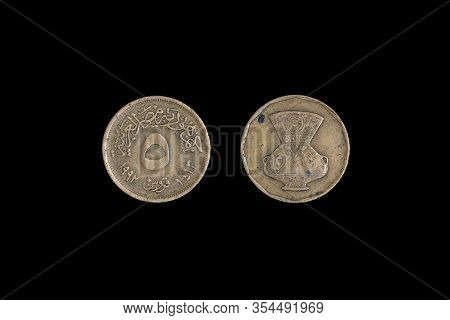 Egypt Coin 5 Piastres 1972, Inscription Meaning 5 Piastres Arab Republic Of Egypt. Black Background.