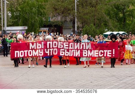Anapa, Russia - May 9, 2019: Young People In Folk Costumes Carry A Sign