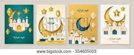 Set Of Vector Card Design For Eid Al Adha And Iftar With Arabic Text Blessed Feast Or Festival. Deco