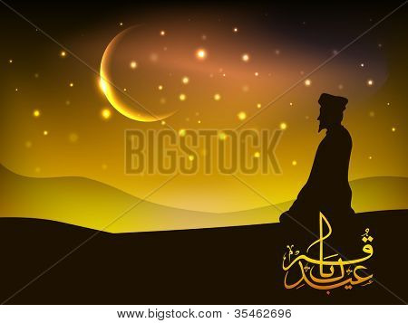 Golden Arabic Islamic text Eid Mubarak with golden moon and Muslim man reading Namaz on evening background. EPS 10. poster