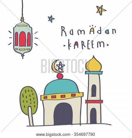 Eid Mubarak Drawing Images Illustrations Vectors Free Bigstock