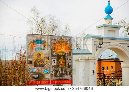 Susanino, Kostroma Oblast, Russia - May 2, 2015: The Orthodox Church Is White With Blue Domes In Rus