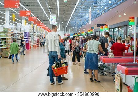 Tyumen, Russia-january 5, 2020: Auchan Hypermarket, Inside The Store, Shopping For Food Products For